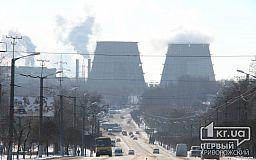 В Кривом Роге хотят построить комплекс по переработке сточных вод в электричество и биогаз