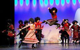 Кривой Рог сегодня танцует лезгинку
