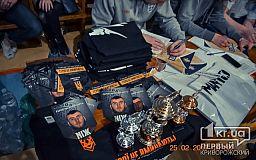 Турніром з греплінгу криворіжці вшанували пам'ять воїна АТО