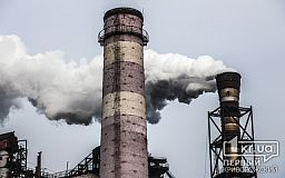Почти 70 миллионов в Кривом Роге выделят на защиту экологии. Куда пойдут эти деньги