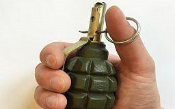 Мужчина пытался продать гранату в центре Кривого Рога