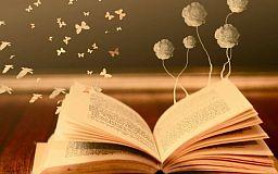 Долучитись до написання «Книги добра» пропонують мешканцям Кривого Рогу