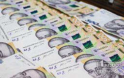 В 2016 году бюджет Кривого Рога получил 5 миллионов дохода