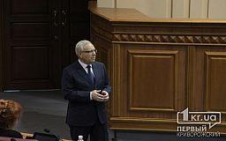 Мэр Кривого Рога решил не признавать территорию Украины временно оккупированной Россией