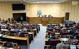 38 тысяч гривен на обучение депутатов горсовета потратили из бюджета Кривого Рога