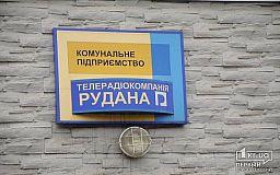 Контролировать работу ТРК Рудана будут «четыре достойных пана» от Оппозиционного блока