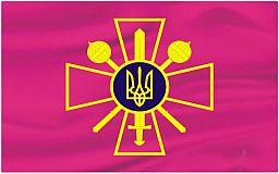 Міністерство оборони України має відповісти за збиття Іл-76