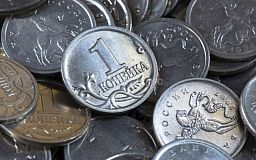 В поезде Кривой Рог-Москва россиянин перевозил старинные монеты