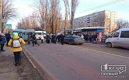 Жители общежития в Кривом Роге перекрыли движение транспорта (ОБНОВЛЕНО)