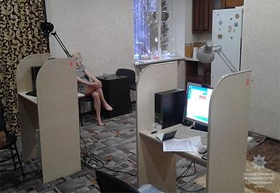 Порно студия в кривом рогу