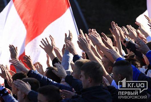 Футболісти Кривбасу програли футбольному клубу з Софіївки