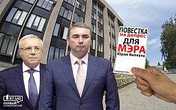 Мэру Кривого Рога передали повестку на допрос