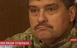 Занавес, - адвокат семей погибших на борту Ил-76 криворожан о ходатайстве Назарова