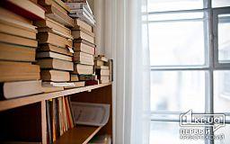 Письменникам із Кривого Рогу пропонують долучитися до літературного конкурсу Кальміюс