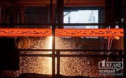 У отечественной металлургии туманные перспективы. А у Кривого Рога?