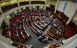У Раді розглядають скандальний президентський законопроект про Донбас