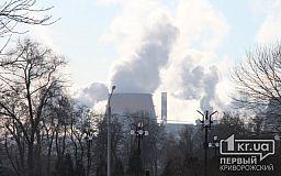 Повітря в Кривому Розі забруднене на 40%