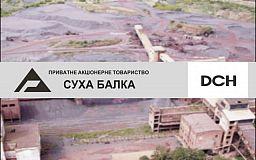 «Сухая Балка» пожаловалась на полицию на незаконные действия
