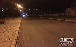 В Долгинцевском районе Кривого Рога делают ремонт дорог на нескольких улицах