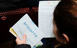 Днепропетровская ОГА возглавила рейтинг прозрачности госзакупок