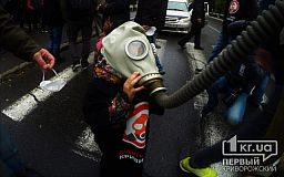 Кривий Ріг сказав своє «досить!» на мітингу проти забруденння повітря АМКР