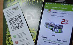Без готівки та паперових квитків: криворіжці можуть оплачувати проїзд за QR-кодом