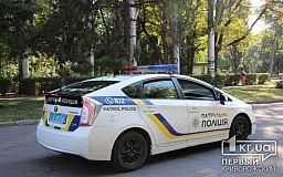 С поддельными документами остановили двух водителей в Кривом Роге