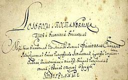 Ви знали, що в цей день народився автор І Конституції України...?