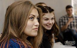У Кривому Розі лідерський випуск молоді, яка проявила себе
