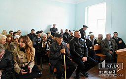 Полсотни человек пришли на суд против газового монополиста в Кривом Роге