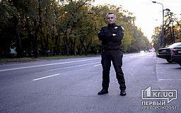 Защищать украинцев нужно не только на войне, - инспектор патрульной полиции Кривого Рога