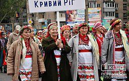 Несколько тысяч горожан пришли на Международный фестиваль казацкой песни в Кривом Роге