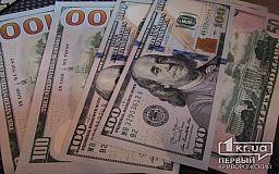 Жителей Кривого Рога предупреждают о фальшивых долларах