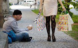 Ви знали, що сьогодні День боротьби з бідністю..?