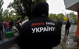 Кожні дві години  через поганий стан довкілля в Україні помирає три людини, - Семерак