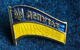 Нардепи України розглянуть питання про скасування депутатської недоторканості