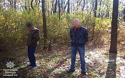 Двох чоловіків з опієм затримали у лісосмузі в Кривому Розі