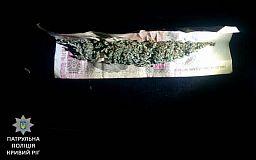 Криворожанин заворачивал в 100 гривен наркотики