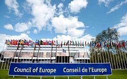 Ви знали, що в цей день країна приєдналася до Ради Європи..?