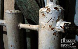 Криворожские полицейские задержали фасовщиков металла