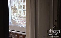 Под прицелом и вниманием - Почтовая авеню в Кривом Роге
