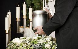 В Днепропетровской области появятся крематорий и склеп