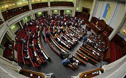 На зло криворожским нардепам ВР приняла Закон о гарантиях медуслуг