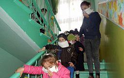 Спасатели потушили «пожары» в школах и садиках Кривого Рога