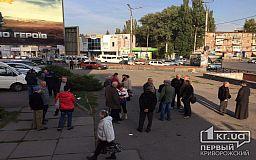 Криворожане устали от митингов, но все же вышли на акцию