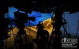 Стрічку про сучасних українців презентують у Кривому Розі