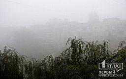 Погода у Кривому Розі на 21 жовтня