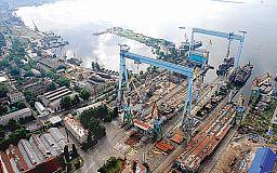 У цей день запрацював один з найбільших суднобудівних заводів країни