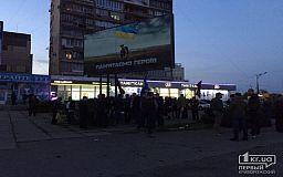 Те, за що мітингують українці, можливо здійснить керівництво держави