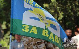 Дело о сбитом ИЛ-76 с криворожскими десантниками на борту будут рассматривать в Киеве